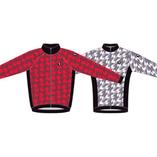 veste hiver ribin performance Vente, Réparation vélos, accessoires et équipements cycliste Landerneau finistère